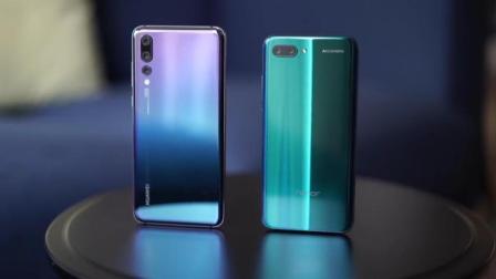 华为4款同为麒麟970的手机, 价格差距这么大, 聪明的人怎么选