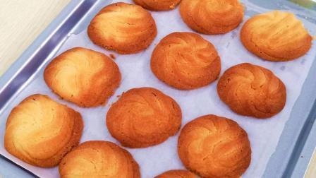 爱吃饼干的一定要收藏, 学会饼干的这种简单新做法, 比卖的还好吃