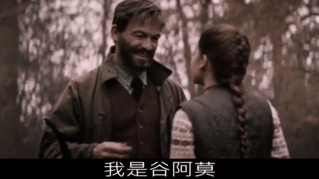 【谷阿莫】5分鐘看完2018老爸半夜在山洞裡摸女兒肚皮的電影《古墓丽影: 源起之战》