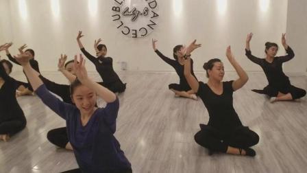 青岛舞蹈青岛古典舞古典舞身韵组合《大鱼》会员展示