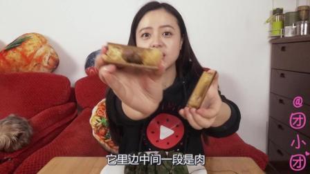 """试吃大山里的美食""""竹筒饭"""", 打开一闻好香, 第一次吃饭咬到舌头"""