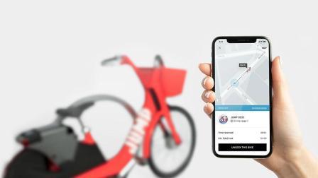 Uber入局共享单车 争共享出行市场