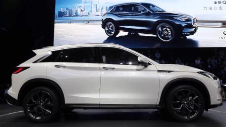 又一豪华SUV挑战BBA! 全新英菲尼迪QX50价格敲定, 空间配置都不错!