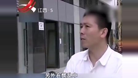 女子深夜电梯内遭陌生男子侵犯 多次尝试从电梯逃跑都被拉了回来