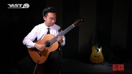 古典吉他独奏《阿德丽塔》by 李仕栋