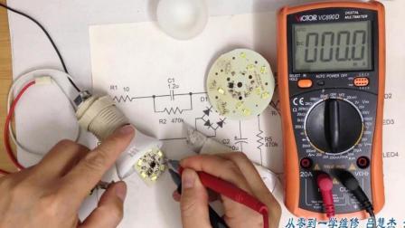 最常见的小电路, LED灯泡电路分析、维修思路分析(好的2)