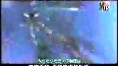 香格里拉苍穹之Fafner主题曲