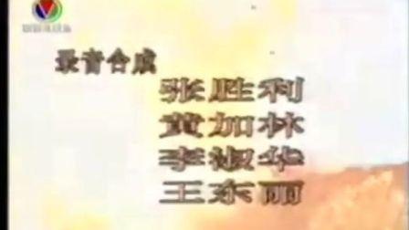 科幻剧《恐龙特急克塞号》片尾视频 片尾曲