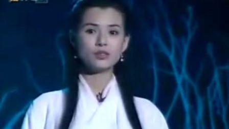 刘德华李若彤经典合唱《相约到永久》