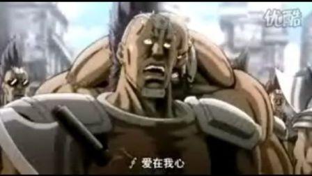 真救世主传说健次郎的觉醒