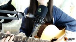 唯音悦 美女吉他弹唱 答案  抖音神曲 木兰小姐姐