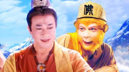 《西游记》中的国师王菩萨到底是谁?
