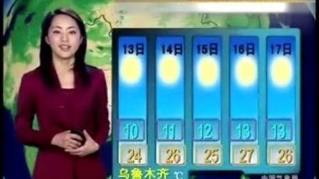 杨丹主持2007,4,13天气预报