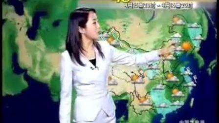 杨丹主持2007,4,14天气预报