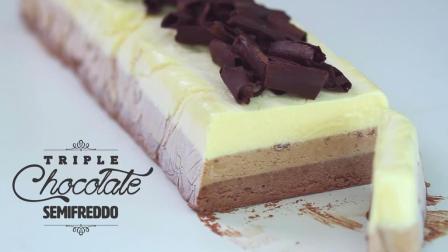 制作口感丰富细腻的三层巧克力冰淇淋蛋糕