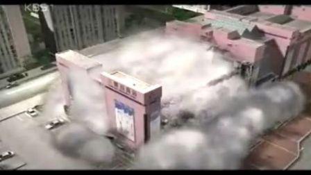 95年韩国三丰百货瞬间倒塌事故