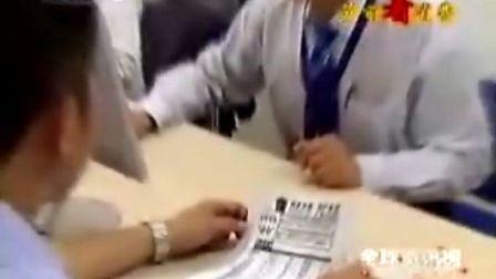 """二手房中介竞相推出""""五一看房大餐"""""""