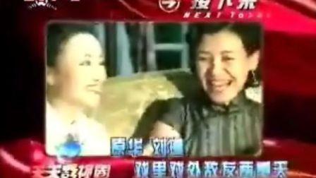《5号特工组》原华模仿梅艳芳扮演日本女间谍