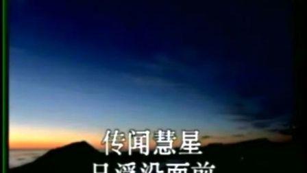 梁咏琪高清MTV《星梦情真》