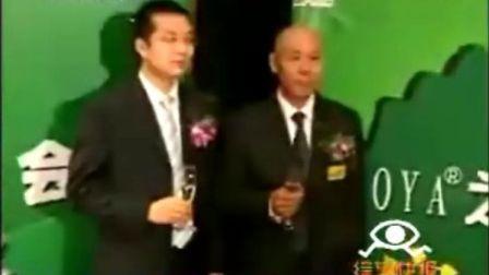 李诚儒重案七组:个体户演员