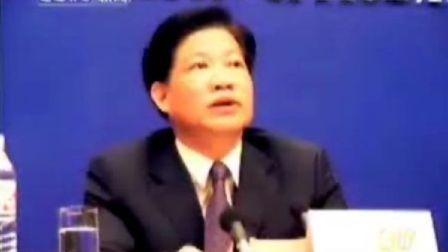 原国家药监局局长郑筱萸一审被判死刑 受贿649万元