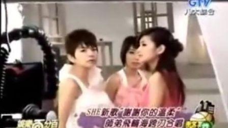 SHE谢谢你的温柔MV拍摄花絮