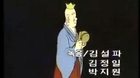 韩国动画片西游记