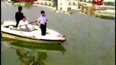 男子溺水身亡
