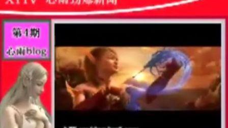 劲舞团爆出首个性丑闻!2007年铜须门重演2