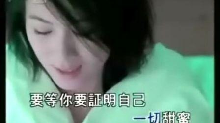 我等你——刘若英