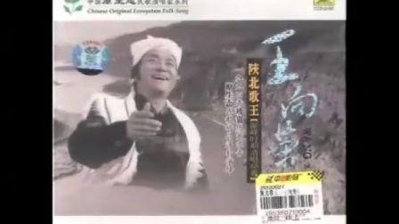 陕北民歌音乐视频