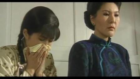 三朵花: 念琦了, 知道的杨荫疯了似的要掐丈母娘