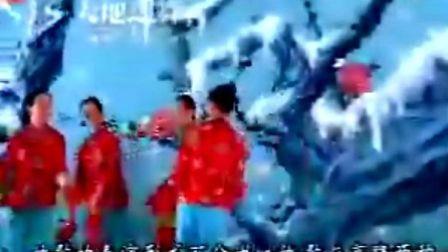 东北秧歌舞蹈01
