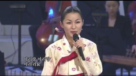 《阿里郎》合唱, 韩国民谣音乐会版本