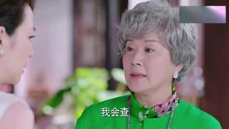 老绣掌决定让秀华和果果回金屡阁, 面对强势的婆婆徐绣掌害怕了