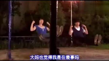 【追赶江南妈妈】18A【完】