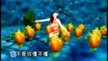 卓依婷 2006年歌曲  浪花一朵朵  支持正版