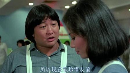 「五福星」洪金宝告诉你什么叫朋友, 别总怕吃亏!