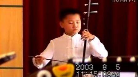 二胡打擂 空山鸟语 8岁  桂凡丁 余其远学生