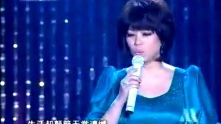 第16届金鸡百花电影节开幕式 蔡琴