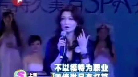 高学历模特姜培琳