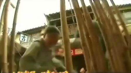 《我师傅是黄飞鸿》片头主题歌