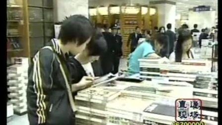 中国作家富豪排行榜惹争议