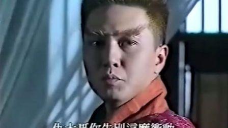 千秋英烈传斩天01002
