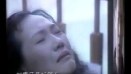 """《真情告白》片头曲""""不只是朋友""""瞿颖 胡兵"""