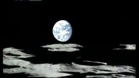 """""""月亮女神""""卫星传回高清地球图片"""