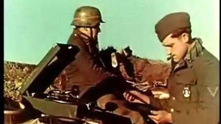 二战纪录片(上)[彩色]