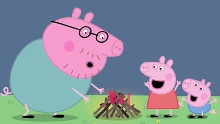 小猪佩奇 10分钟合集 | 万能的猪爸爸 - 1 | 儿童动画