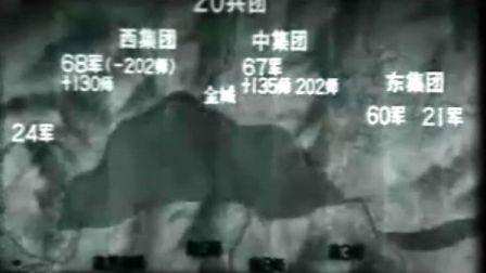 抗美援朝系列纪录短片26