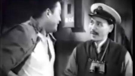 老电影地下航线(1959)1